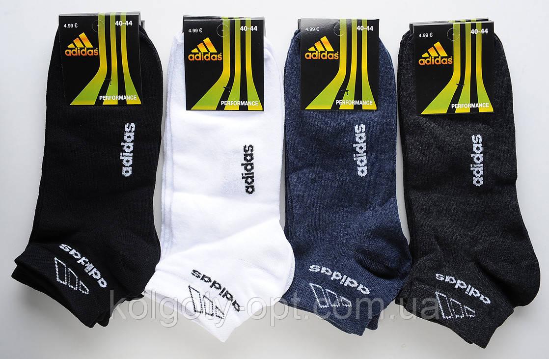 Низькі чоловічі шкарпетки Спорт розмір 27-29