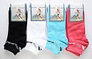 Короткие женские спортивные носки размер 23-25, фото 5