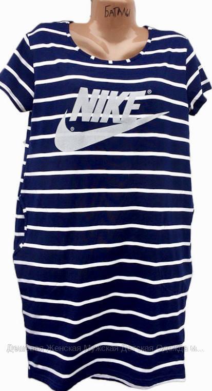 Платье женское Nike L-3Xl оптом