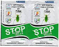 Инсектицид Стоп Тля 5 мл