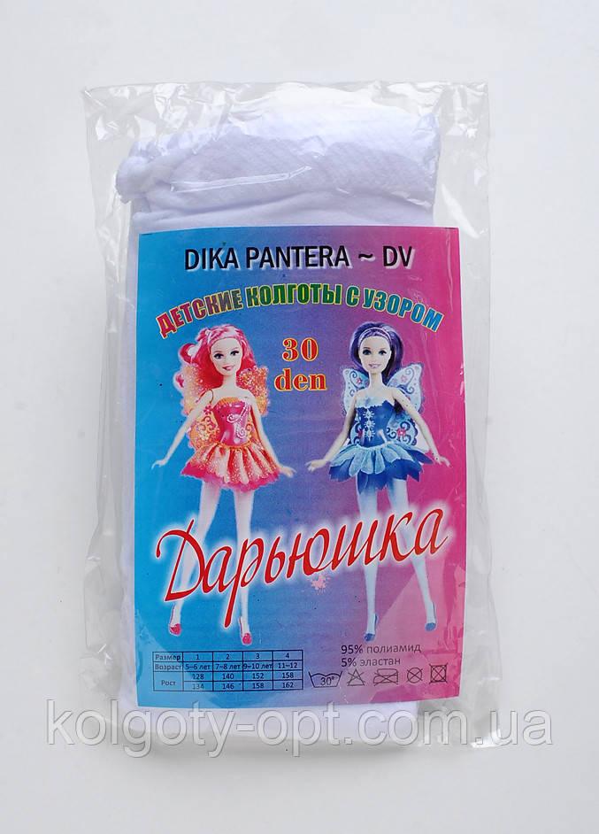 Детские белые капроновые носочки Дарьюшка «Pantera»