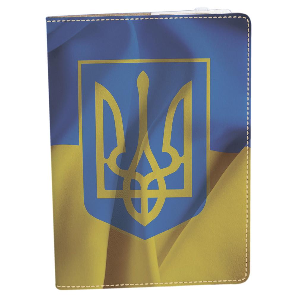 Обложка на блокнот 2.0 A5 Fisher Gifts 01 Гражданин Украины (эко-кожа)