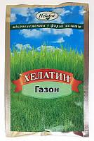 Удобрение Хелатин Газон, 50 мл