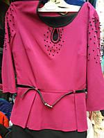 Костюм женский стильный с юбкой