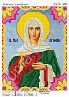 Схема для вышивки бисером Святая Антонина