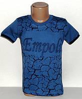 """Стильная летняя футболка на мальчика """" Empoli """"(выпуклый рисунок) 10лет. Рост 128 до 134 джинс"""