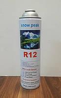 Фреон R-12 хладагент  1 кг под прокол