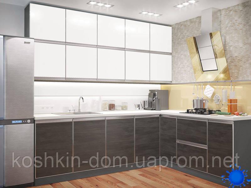 Кухня модульная Alta ЛДСП в алюминиевой рамке