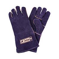 Перчатки Краги замшевые (черные)