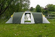Палатка туристическая Presto Nadir 6, 3500 мм, тамбур, фото 3