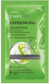 Пробник шампуню для глибокого відновлення волосся Everstrong, Faberlic Expert, Фаберлік Експерт, 10 мл, 8288