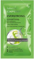Пробник шампуня для глубокого восстановления волос Everstrong, Faberlic Expert, Фаберлик Эксперт, 10 мл, 8288