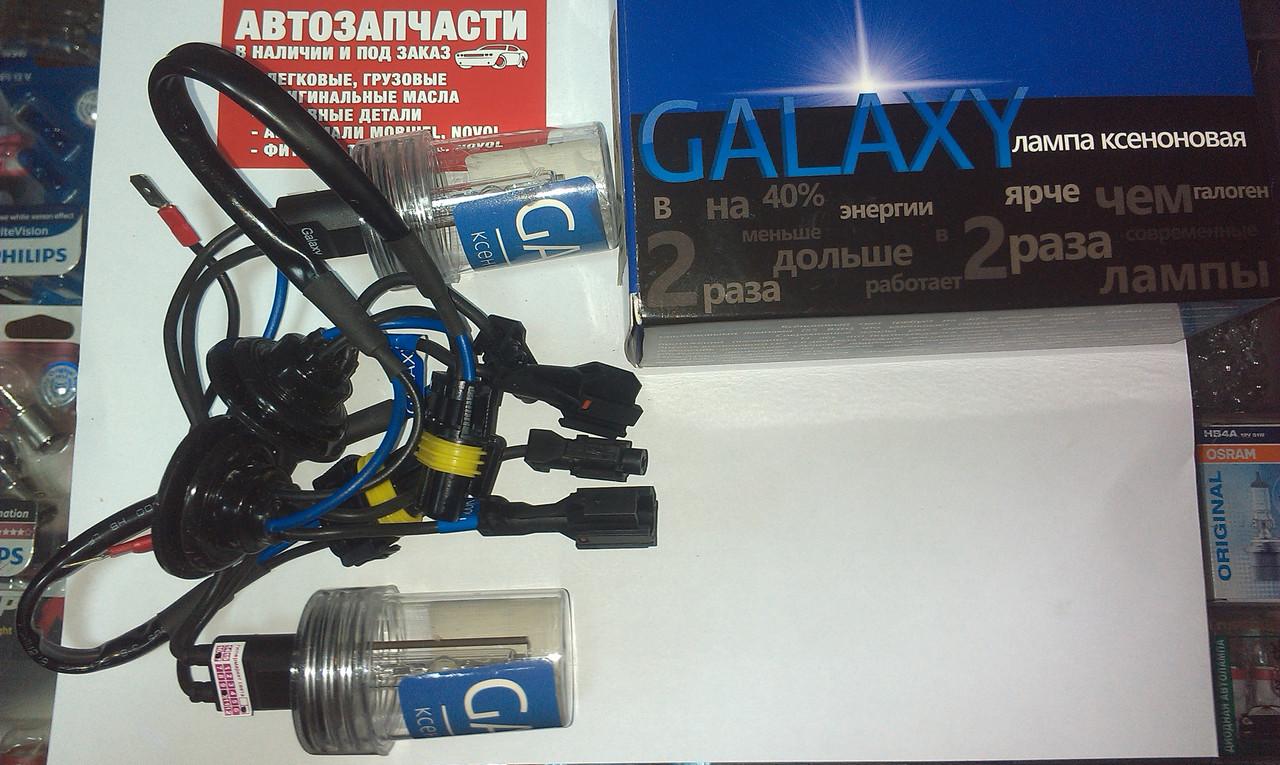 Ксеноновые лампы Н-7 12V 4300k. Galaxy