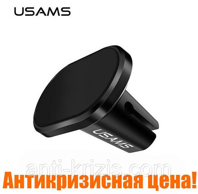 Автотримач магнітний USAMS US-ZJ007 Black