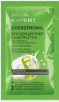 Пробник кондиционера-сыворотки для глубокого восстановления Everstrong, Faberlic Expert, Фаберлик, 10 мл, 8289