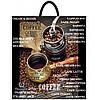 Пакет петля 25*30 Кофе турка 25шт/уп