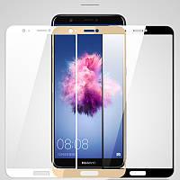 Захисне скло з рамкою для Huawei P Smart