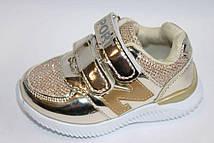 Детские кроссовки с 21 по 26 размер, 6 пар в ящике, ТМ Lilin Shoes
