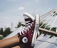 Converse all star cherry high кеды вишневые марсала бордовые высокие конверс р. 35-46