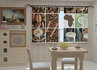 Фотоштора Кофе Африка