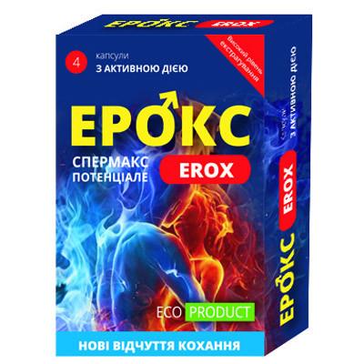 Спермакс Эрокс капсулы №60