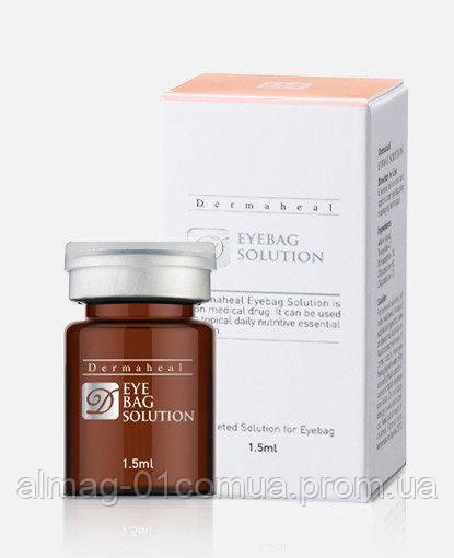 Dermaheal Eye bag solution 1,5ml