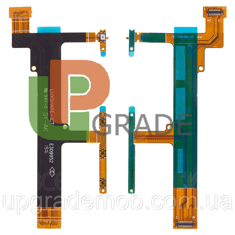 Шлейф Sony F3111 Xperia XA/F3112/F3113/F3115/F3116, с кнопкой влючения, с кнопками регулировки громкости, с