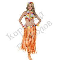 Карнавальный костюм Гавайский (оранжевый)
