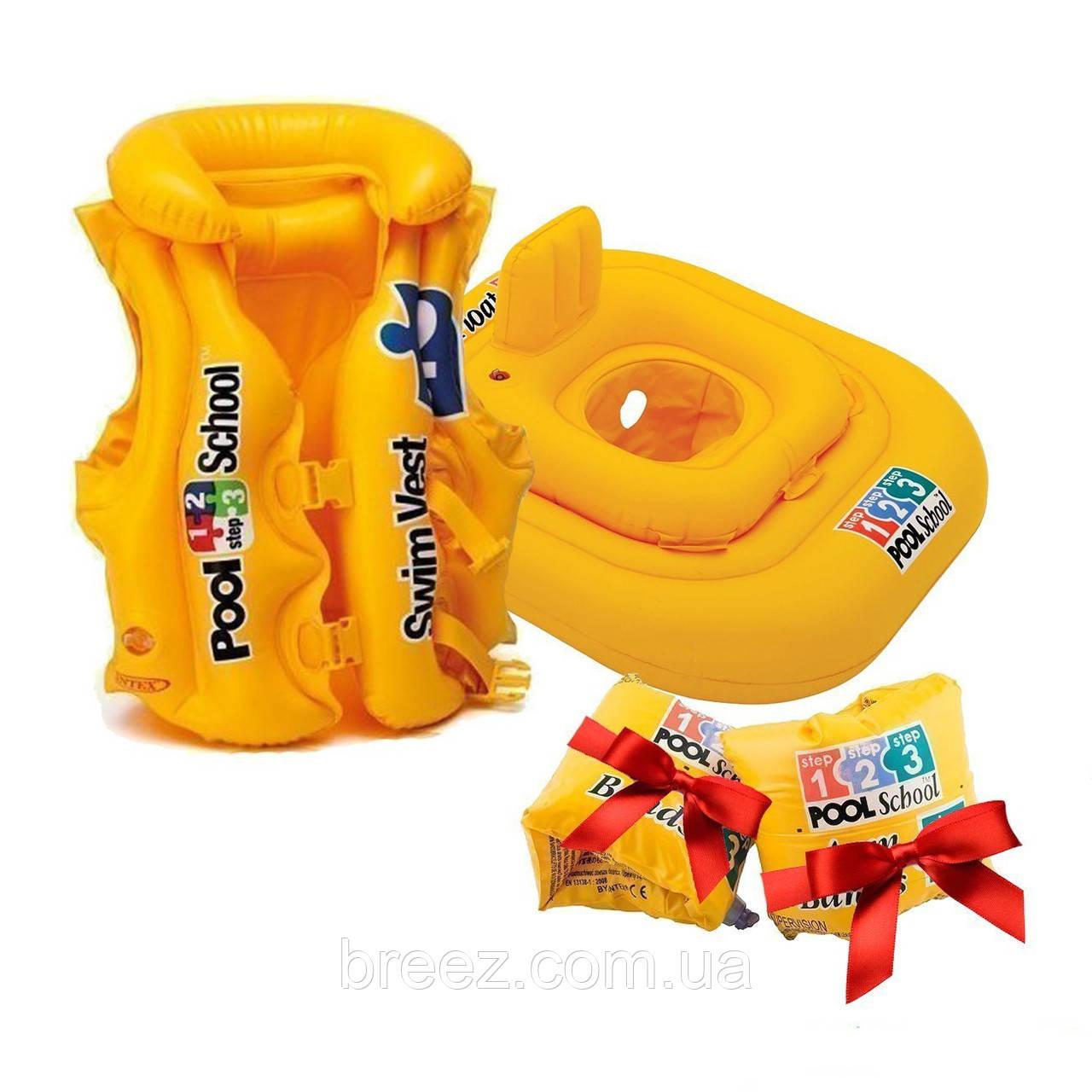 Детский комплект для плавания 3 в 1 Pool School Intex
