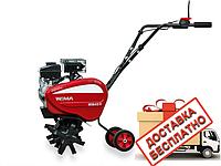 Мотокультиватор WEIMA WM450 + бесплатная доставка