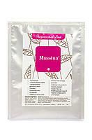 Massena Альгинатная маска  Черный жемчуг (детоксирующий уход для стерссовой кожи) сошетка 30 гр