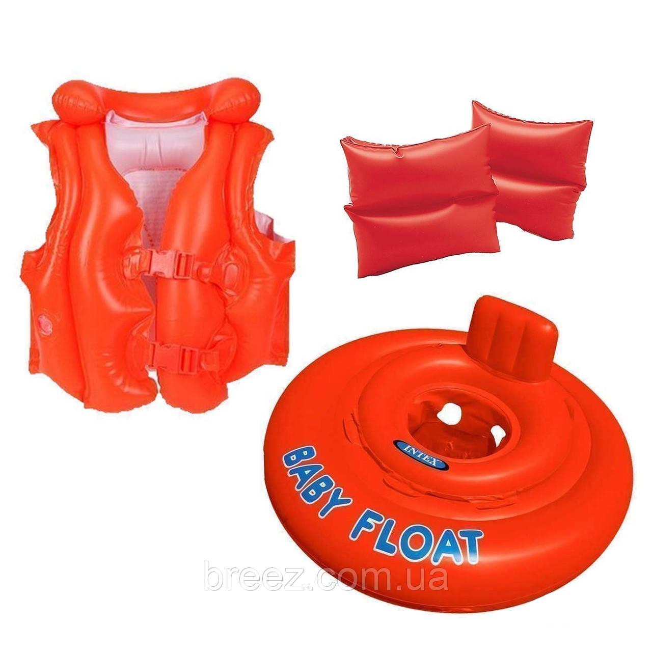 Детский комплект для плавания 3 в 1 Делюкс Intex