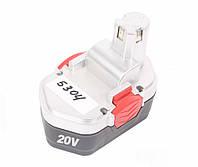 Аккумулятор для дрели-шуруповерта 20В