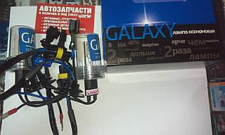 Ксеноновые лампы Н-7 12V 6000k. Galaxy