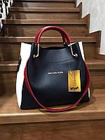Женская сумка 679КЛ Темно-синий