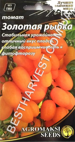 Семена томата «Золотая рыбка» 0.1 г