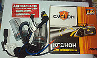Ксеноновые лампы Н-11 12V 5000k. Cyclon к-т 2 шт.