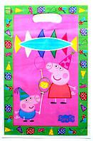 """Пакет детский полиэтиленовый подарочный в стиле """" Свинка Пеппа """" 25 * 16.5 см."""