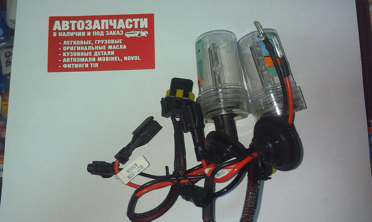 Ксеноновые лампы Н-27 12V 4300k. к-т 2 шт.