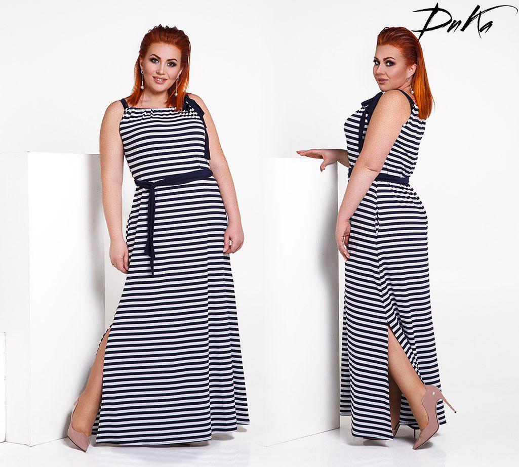 Сукня жіноча 482дг
