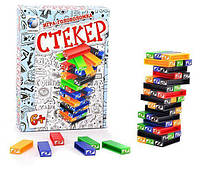 Настольная Игра - головоломка Стекер, T320-D3001, 005311