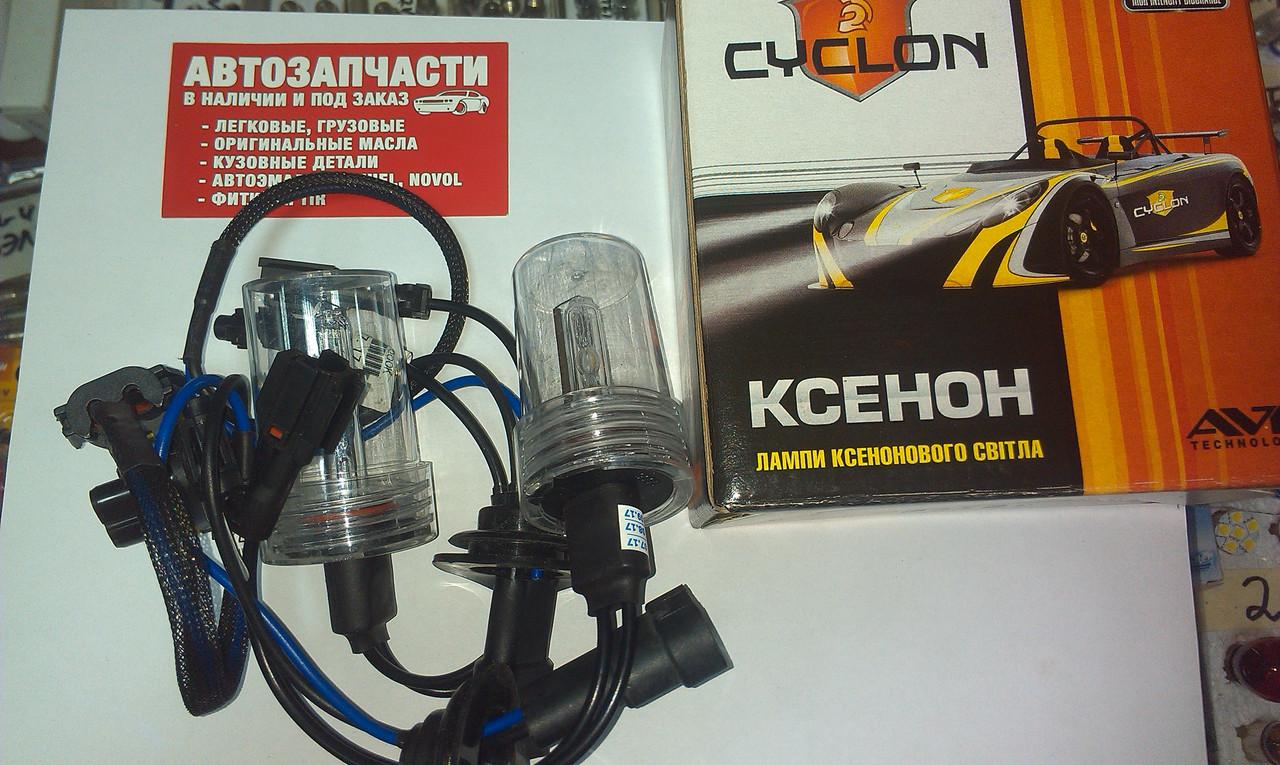Ксеноновые лампы НB-4 12V 5000k. Cyclon к-т 2 шт.