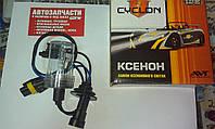 Ксеноновые лампы НB-4 12V 5000k. Cyclon