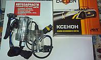Ксеноновые лампы НB-4 12V 6000k. Cyclon к-т 2 шт.