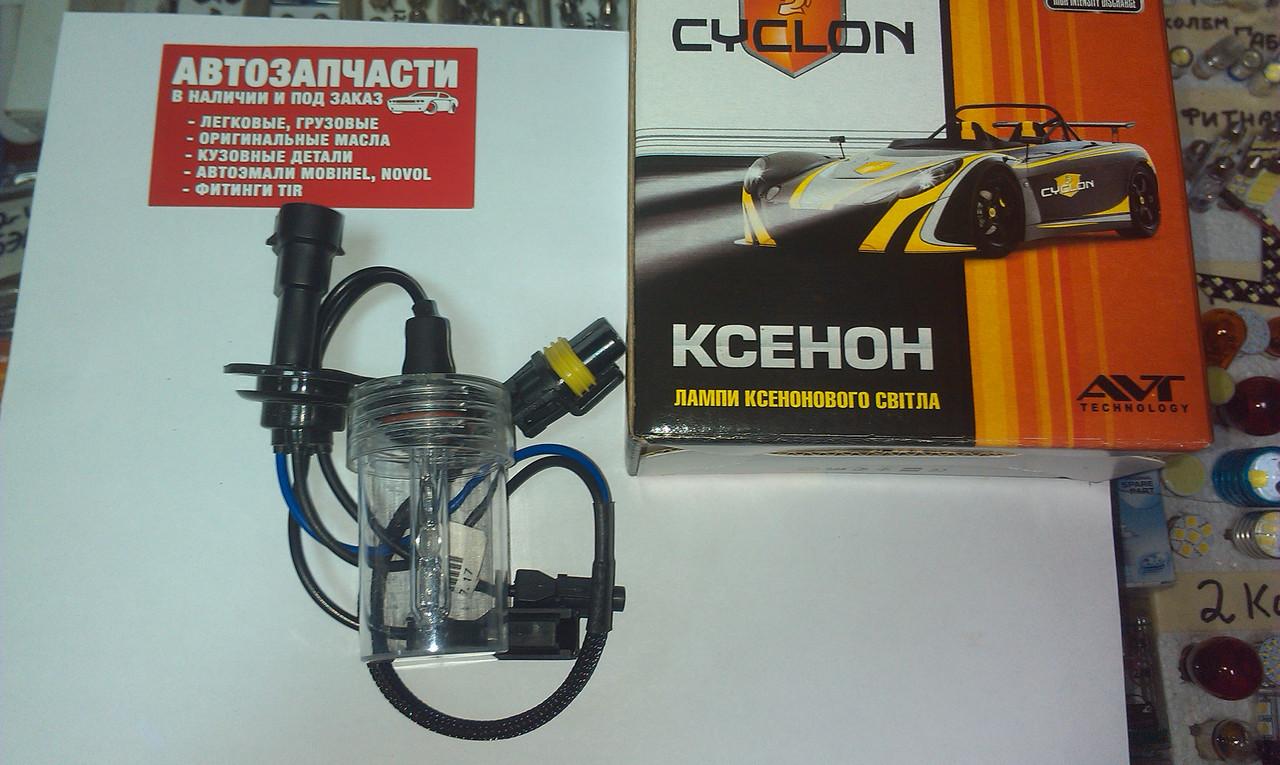 Ксеноновые лампы НB-4 12V 6000k. Cyclon