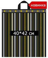 Полиэтиленовые пакеты с петлевой ручкой 40x42 см / (уп-25 шт), фото 1