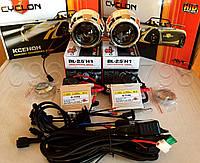 Биксеноновые линзы G5 Би Линзы Cyclon G5 Ultra Plus  и комплектом ксенона Cyclon+проводка Комплект