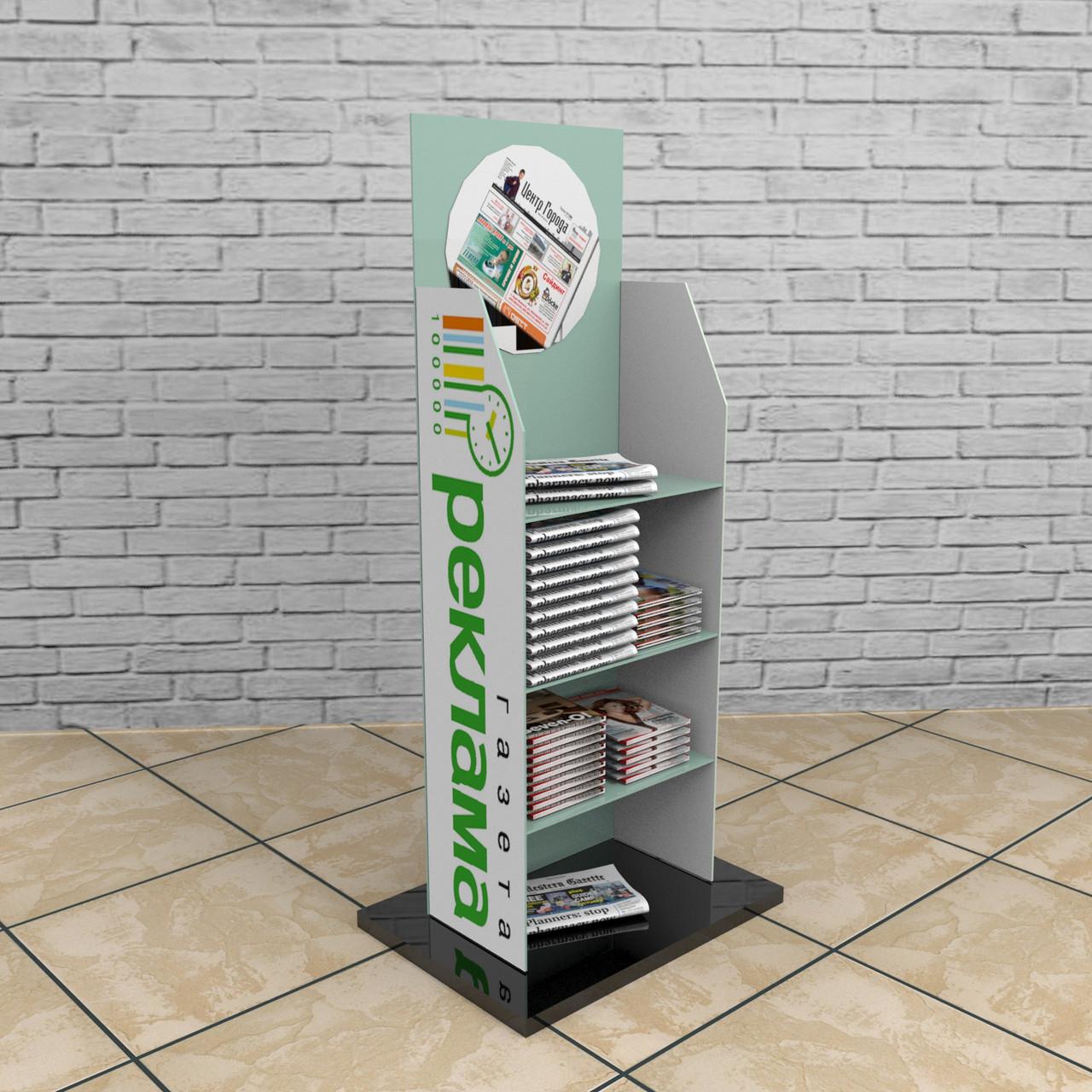 Рекламные стойки для газет