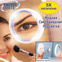Увеличительное зеркало с подсветкой для макияжа, фото 1