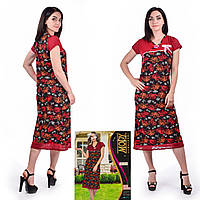 Женское летнее платье. MODY G-116. Размер 44-46.